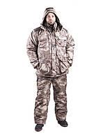 Зимний Костюм Атакс серый  для охоты и рыбалки