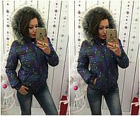 Куртка зимняя женская с мехом короткая (188) + новые расцветки