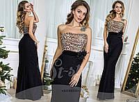 Женское шикарное платье в пол с легким шлейфом 903