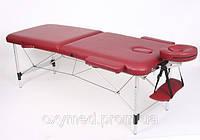 Складной массажный стол GALANT алюминиевый, Массажный стол GALANT, аналог DURALITE, но с подлокотниками
