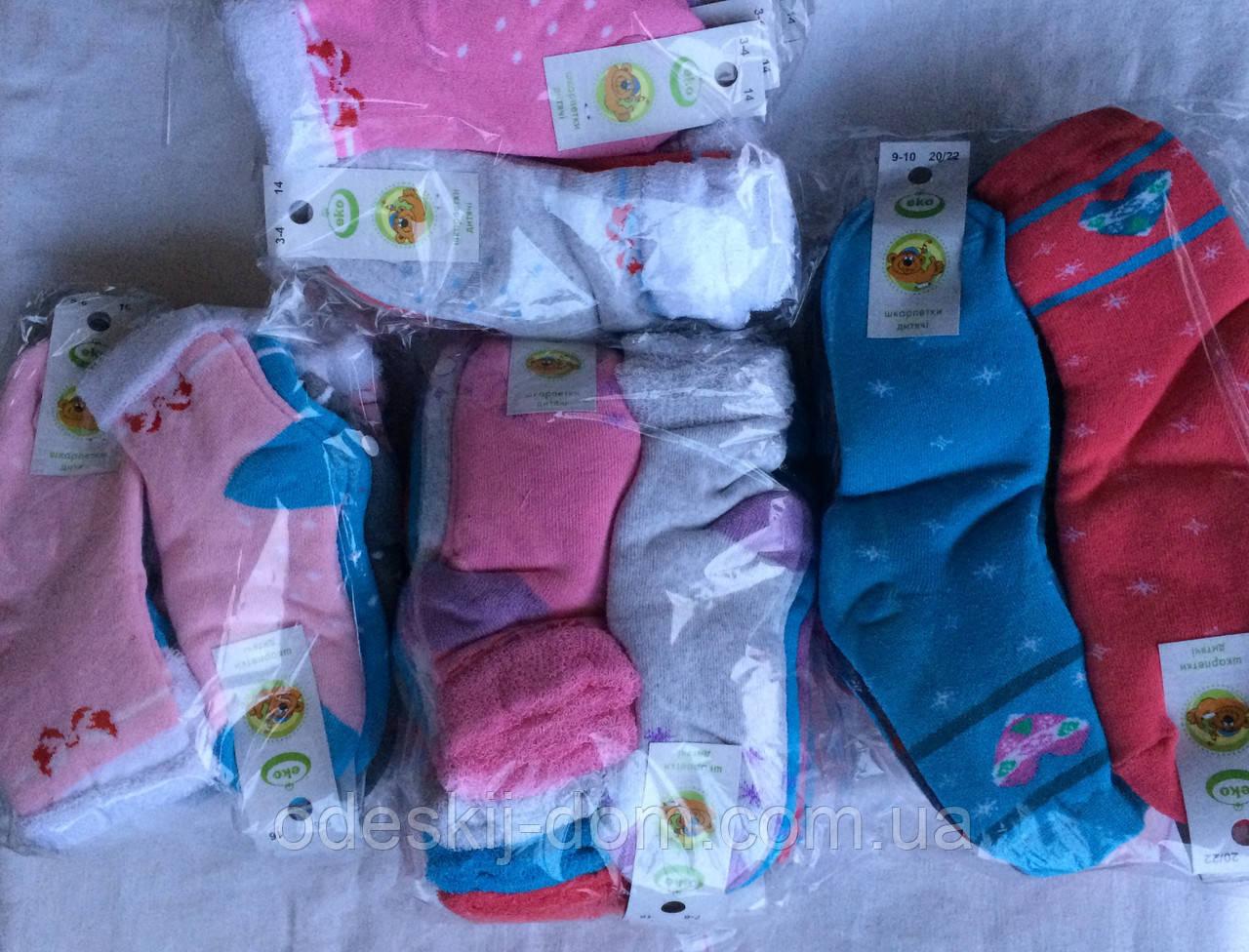 Носки стрейчевые с махрой на девочек тм Эко Червоноград р14 (3-4)