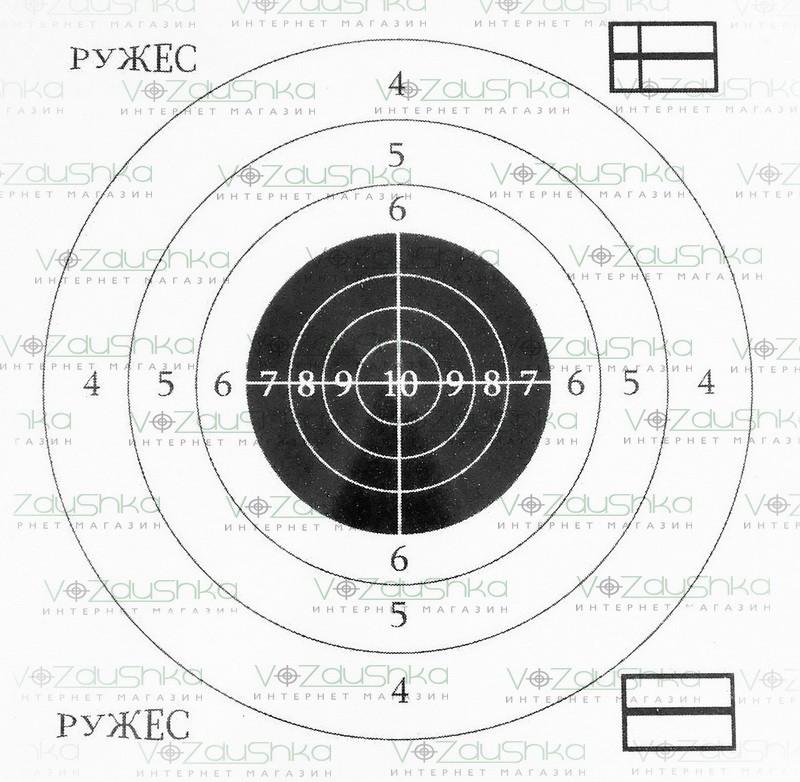 Мишень бумажная 14х14 см Картон 50 шт Ружес