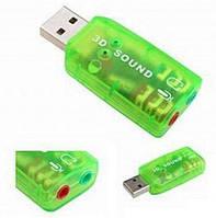USB Звуковая карта 5.1 3D sound (качество)
