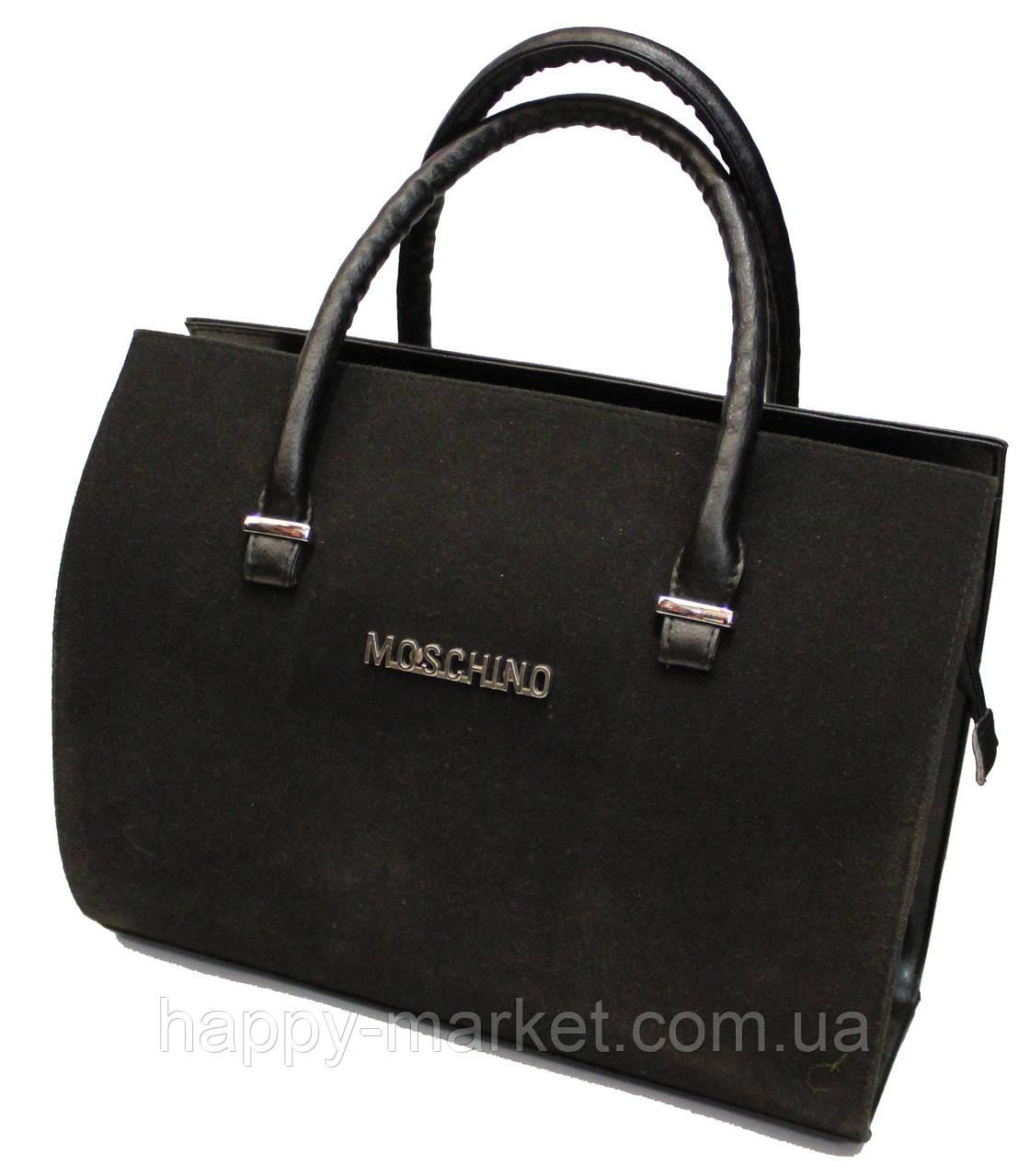 Сумка женская классическая Moschino замшевая 211-3
