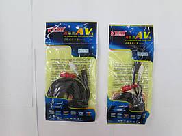 Аудио-видео кабель RCA-RCA 1.5M   f