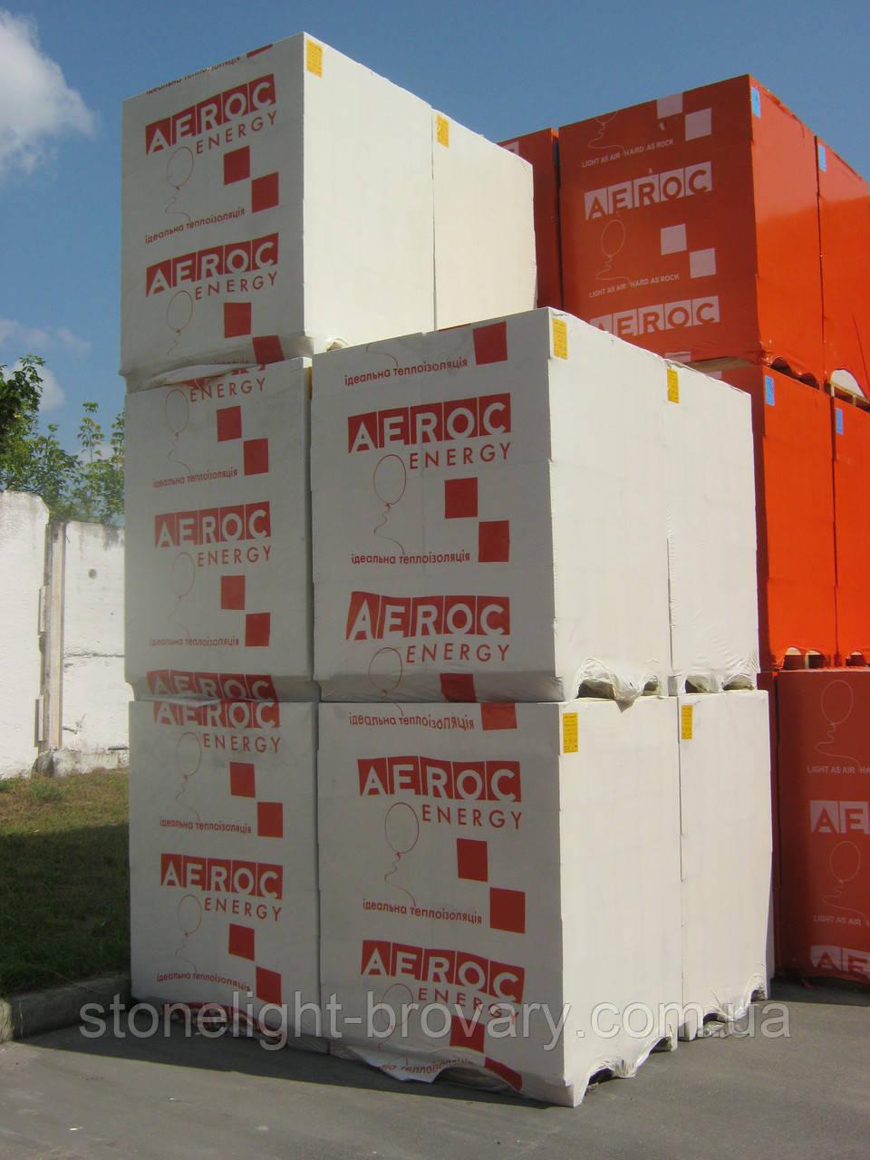 Теплоизоляционные блоки AEROC Energy 200/200/600 - Газоблок Стоунлайт Бровары в Киеве