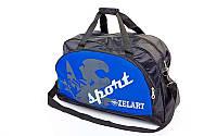 Сумка спортивная DUFFLE BAG ZEL GA-4679-BL (PL, р-р 56x36x21см, синий)