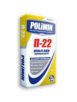 Клей повышенной адгезии П-22 Полимин Мульти-клей 25 кг