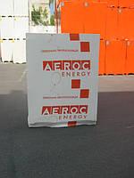 Новинка! Теплоизоляционные блоки AEROC ENERGY!