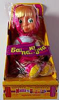 """Интерактивная кукла """"Маша"""" ММ-8012U Китай"""