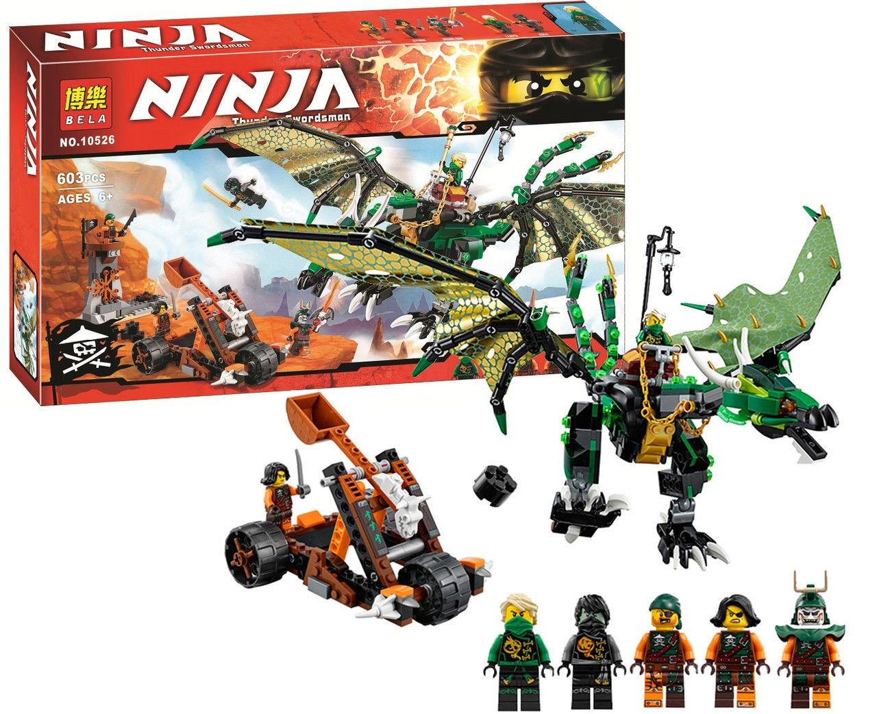 """Конструктор Bela Ninja """"Зелёный энерджи дракон Ллойда""""  арт. 10526 (79345)"""