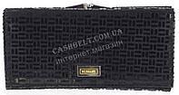 Стильный оригинальный женский кожаный кошелек с замши высокого качества ELEGANT art. 207#ZP1-1 черный