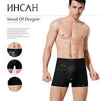 """Чоловічі боксери стрейчеві марка """"ІНСАН"""" Арт.INS-789, фото 2"""