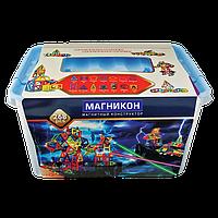 3-D магнитный конструктор МАГНІКОН в пластиковой упаковке 268 дет. МАГНІКОН (МАГНИКОН) МК-268