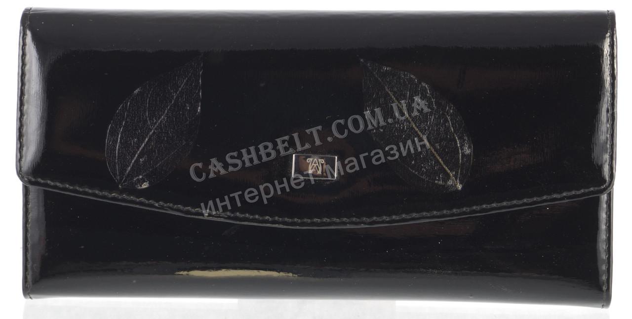 Классический оригинальный женский кожаный кошелек высокого качества WILDNESS art.2447-C35 черный лак