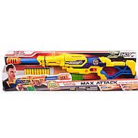 X-Shot Детский бластер Large Max Attack (10 патронов) от 8 лет ТМ Zuru 3694