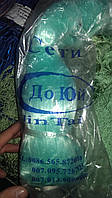 Кукла рыболовная Сетеполотно диаметр лески 0.18мм 150Х75 ячейка 60
