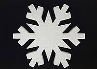 Снежинка из пенопласта 10 см Фигурки-заготовка 1 шт, фото 1
