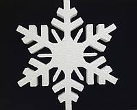 Снежинка из пенопласта 15 см Фигурки-заготовка 1 шт, фото 1