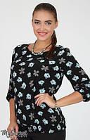 Блуза для беременных Joanne р. 44, 46 ТМ Юла Мама BL-36.021