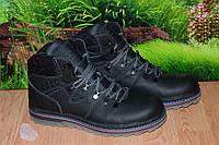 Ботинки зима кожа М41e качество ecco  размер 43