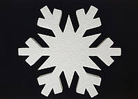 Снежинка из пенопласта 20 см Фигурки-заготовка 1 шт, фото 1