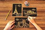Набор 4-х скретч-открыток Париж, фото 2