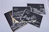 Набор 4-х скретч-открыток Париж, фото 3