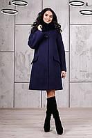 Пальто Кашемировое Зимнее с Меховым Воротником из Натурального Песца Темно-Синее
