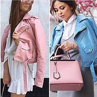 Женская Модная курточка Хит Продаж в 7 цветах
