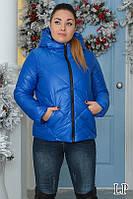 Куртка стеганая с капюшоном синтепон 200 Батал