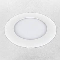 Светодиодный LED точечный врезной светильник 20W (круг) холодный