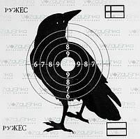 Бумажная мишень Ворона 14х14 см Картон 50 шт Ружес
