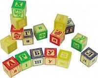 """Деревянная игрушка Набор кубиков №2 (16 штук) ТМ """"Игрушки из дерева"""" Д174"""