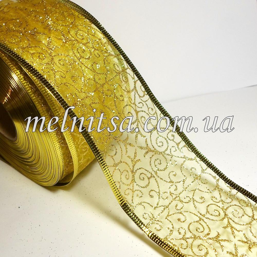 Новогодняя лента с проволочным краем, 6 см, золото,