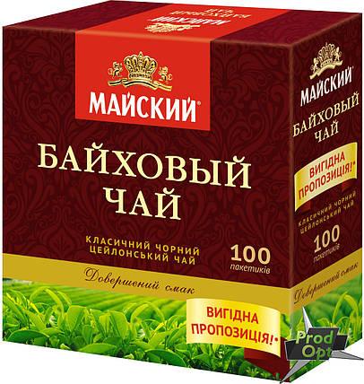 Чай Майский Байховий 100 пакетів, фото 2