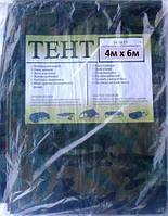 Тент универсальный 4х6м, плотность 75г/кв.м