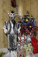 Детский карнавальный костюм Волк прокат, Троещина, Киев