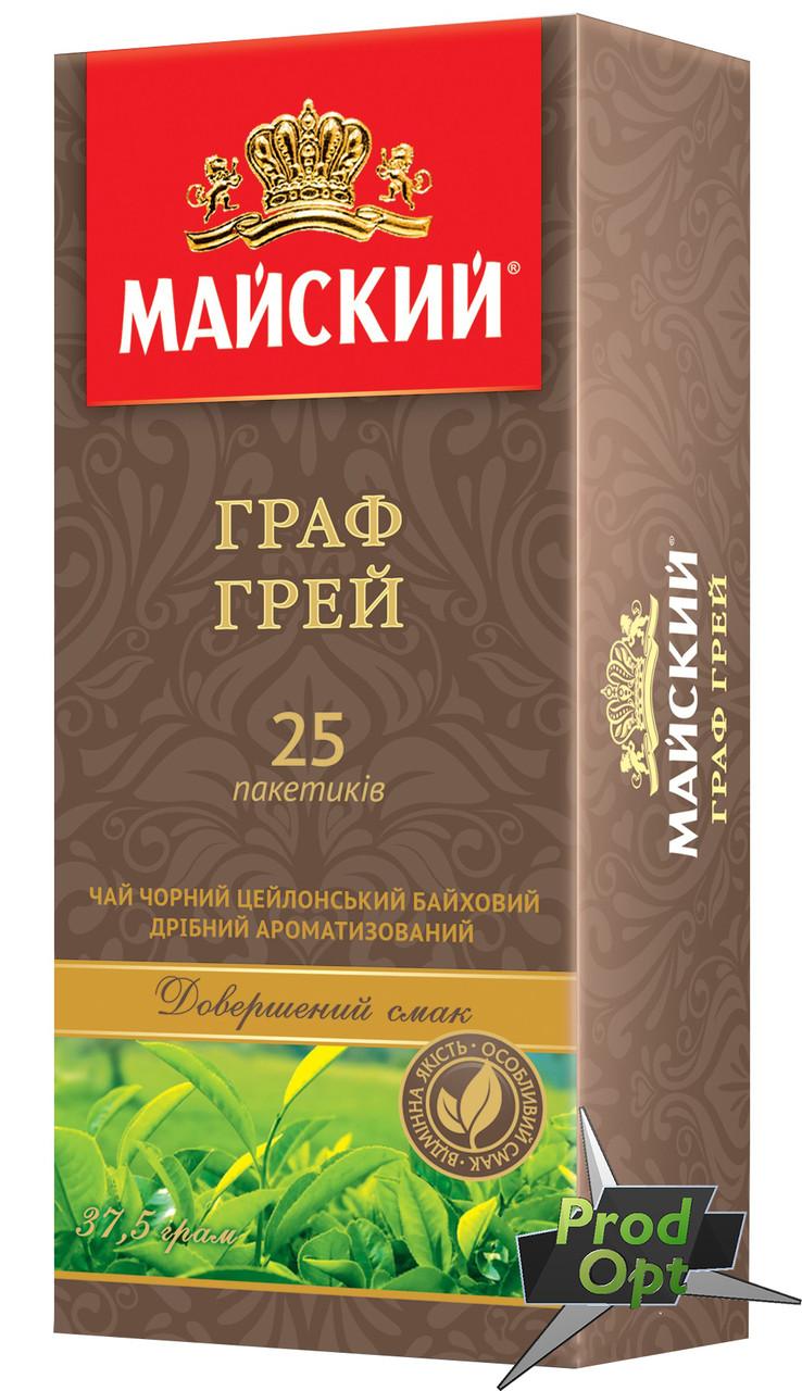 Чай Майский Граф Грей 25 пакетів