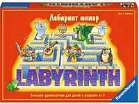 """Детская настольная игра """"Детский Лабиринт"""" от 3 лет ТМ Ravensburger 21093"""