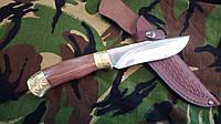 Нож охотничий Посейдон с кожаным чехлом