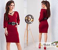 Ангоровое платье с бижутерией и поясом в комплекте