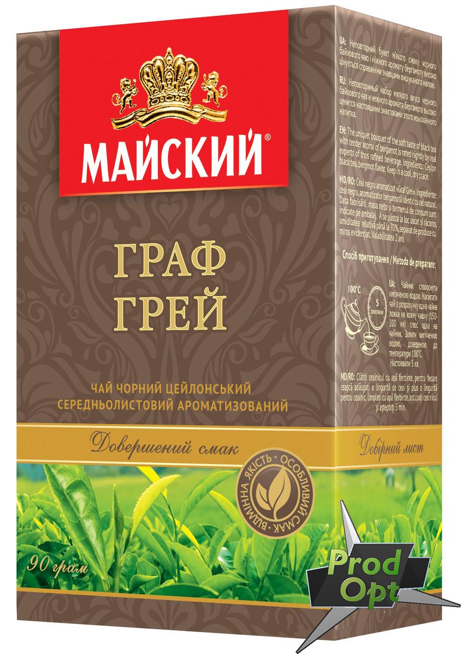 Чай Майский Граф Грей 85 г