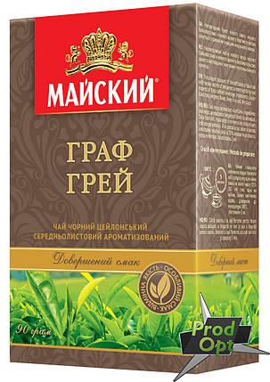Чай Майский Граф Грей 85 г , фото 2