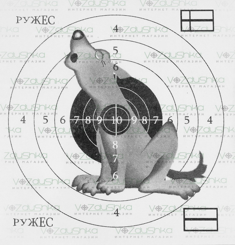Мишень с кругами на фоне собаки 14х14 см Картон 50 шт Ружес