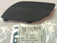 Крышка (заглушка) отвестия форсунки фароомывателя левая (грунтованная под покраску ) GM 1400771 93183753 13143155 OPEL Astra-H 3 door hatch (хечбэк)