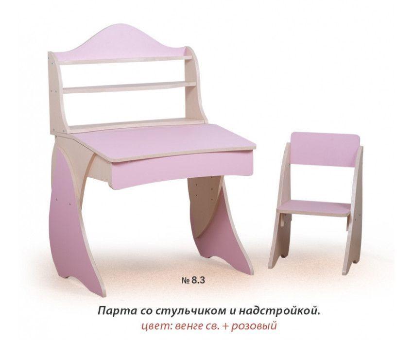 """Дитяча зростаюча парта """"Розумниця"""" зі стільчиком і надбудовою ТМ Вальтер-З Венге світлий - рожевий 8.3"""