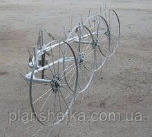 Грабли ворошилки для мотоблока 2,5 м ТМ Ярило