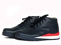 Зимние спортивные ботинки мужские