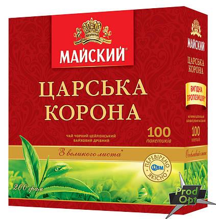 Чай Майский Царська Корона 100 пакетів, фото 2